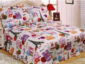 Σετ Κουβερλί Υπέρδιπλο Silk Fashion W645784 220×240